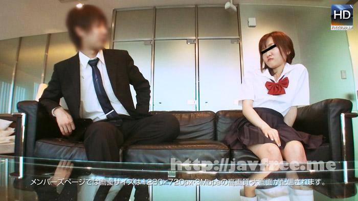 メス豚 Mesubuta 140905_842_01 家庭訪問姦 〜留守番中の教え子を弄ぶ淫行高校教師