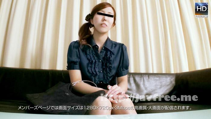 メス豚 Mesubuta 140910_844_01 PTA問題をS◯Xで闇に葬る背徳教師