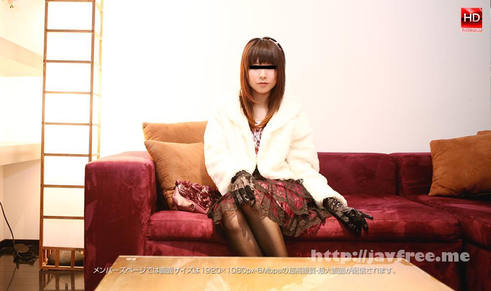 メス豚 Mesubuta 141215_885_01