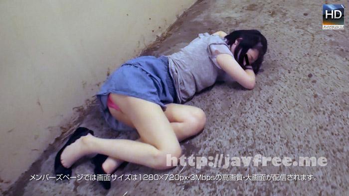 メス豚 Mesubuta 141219_887_01 道で拾った呑んだくれノラ女に悪戯三昧
