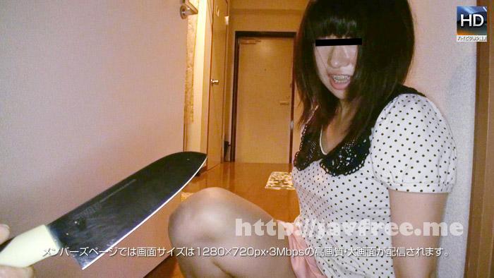 メス豚 Mesubuta 150119_900_01 不用心な女子校生の自宅に不法侵入姦
