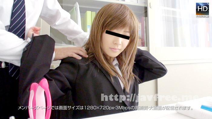 メス豚 Mesubuta 150123_902_01 新人OLにシカトされた上司が鬼畜パワハラ体罰