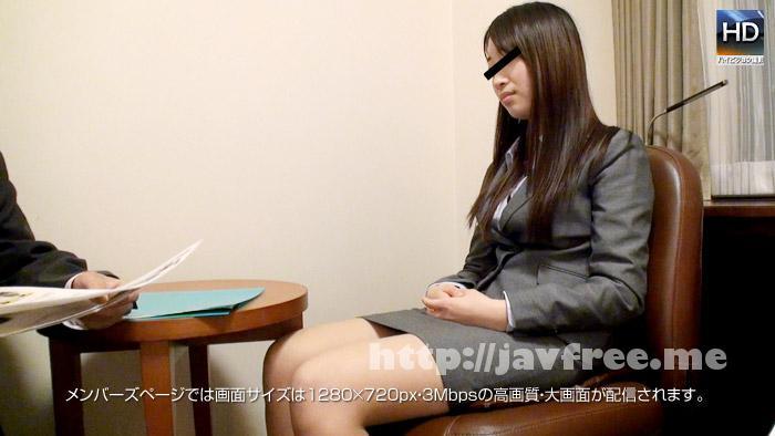 メス豚 Mesubuta 150508_946_01 仕事でミスした新人OLを追いつめて徹底的に服従させる