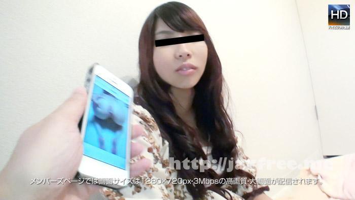 メス豚 Mesubuta 150511_947_01 過去の恥辱画像を元カノに見せてゆすり強襲!!