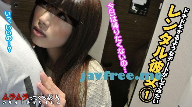 ムラムラってくる素人 muramura 031513_841 美人サービスを賃貸しして店の収入を増加します 前編