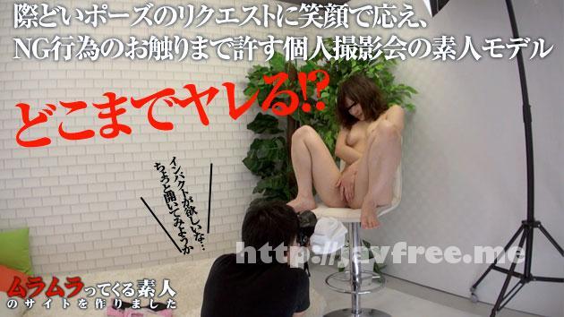 ムラムラってくる素人 muramura 062614_083 ムラムラってくる素人のサイトを作りました