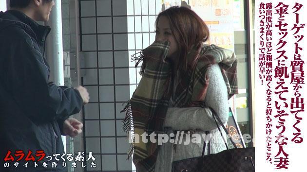 ムラムラってくる素人 muramura 071014_094 ムラムラってくる素人のサイトを作りました