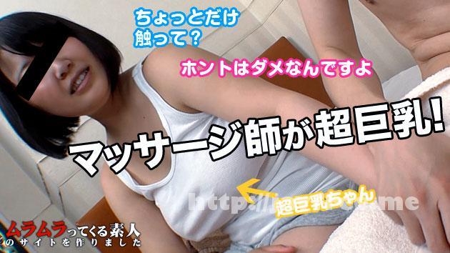 ムラムラってくる素人 muramura 081314_112 ムラムラってくる素人のサイトを作りました