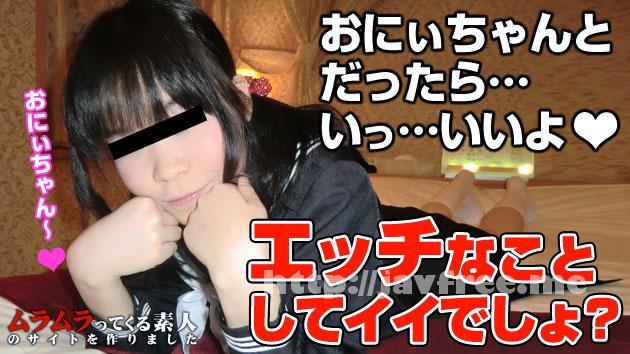 ムラムラってくる素人 muramura 082913_937 ムラムラってくる素人のサイトを作りました