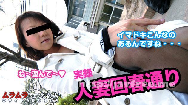 ムラムラってくる素人 muramura 091814_130 ムラムラってくる素人のサイトを作りました