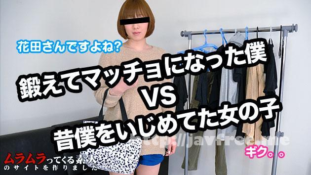 ムラムラってくる素人 muramura 092314_132 ムラムラってくる素人のサイトを作りました