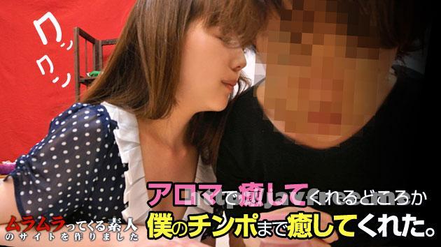 ムラムラってくる素人 muramura 092713_954 ムラムラってくる素人のサイトを作りました