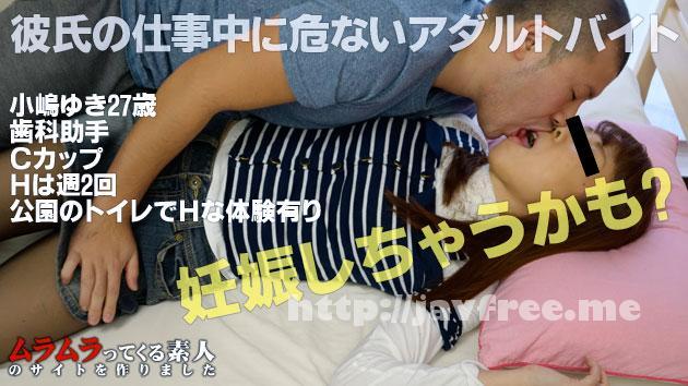 ムラムラってくる素人 muramura 092915_291 ムラムラってくる素人のサイトを作りました 中出し拒否の27歳清純歯科助手が中出しされてしまい妊娠しちゃうかもしれない危ないアダルトバイトのセックス体験記!!