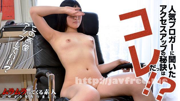 muramura 100513_959 ムラムラってくる素人のサイトを作りました