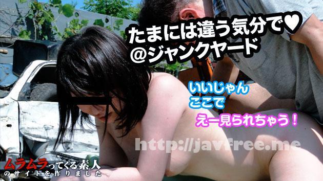ムラムラってくる素人 muramura 112514_160 ムラムラってくる素人のサイトを作りました 車のジャンクヤード屋さんってこんな場所 ~久々に青姦で刺激が欲しいカップル~