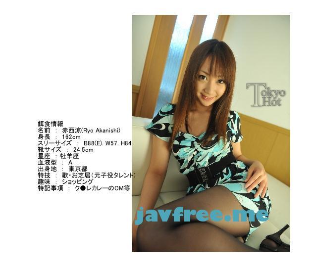 Tokyo Hot n0439 再起不能極悪輪姦夜驚症 赤西涼