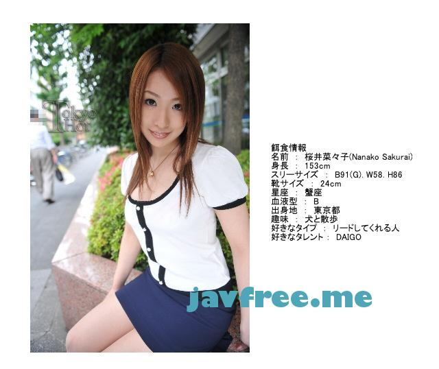 Tokyo Hot n0441 Gカップ女教師校内鬼輪姦 桜井菜々子