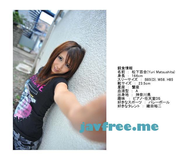 Tokyo Hot n0462 素人娘拉致監禁汁濁輪姦 松下百合