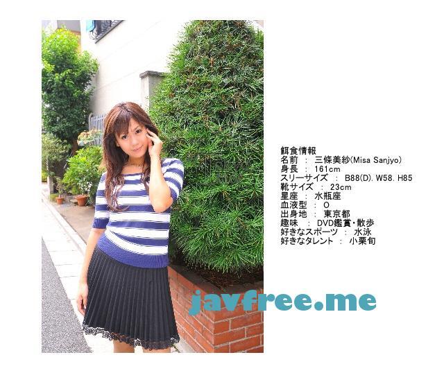 Tokyo Hot n0463 OLは社会の公器肉便器 三條美紗