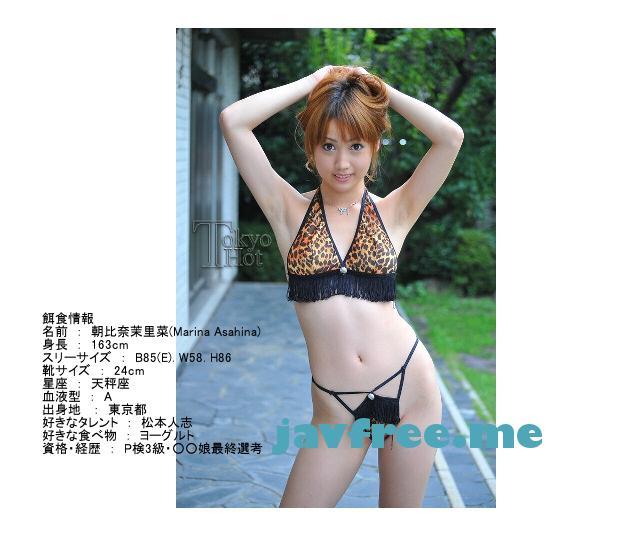 Tokyo Hot n0467 アイドル黒黄輪姦無限汁地獄 朝比奈茉里菜