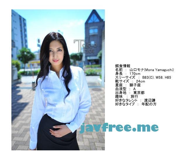 Tokyo Hot n0468 不倫キャスター人生終了悔汁 山口モナ
