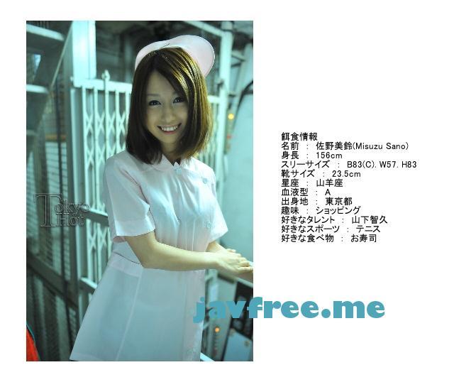 Tokyo Hot n0501 無言輪姦三穴破壊生贄汁 佐野美鈴