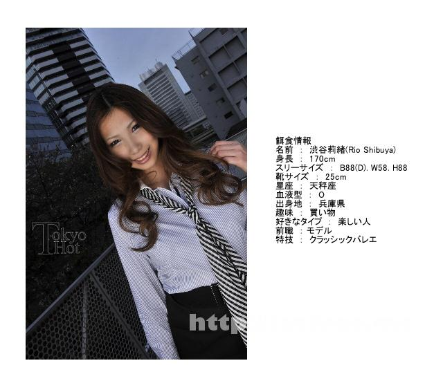 Tokyo Hot n0535 現役モデル凹姦注入極悪汁 渋谷莉緒