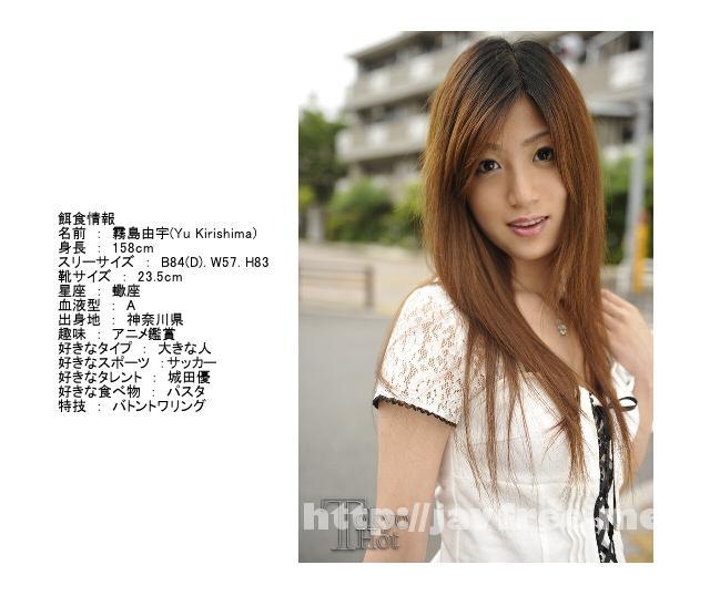 Tokyo Hot n0555 美人レポーター温泉輪姦孕汁 霧島由宇
