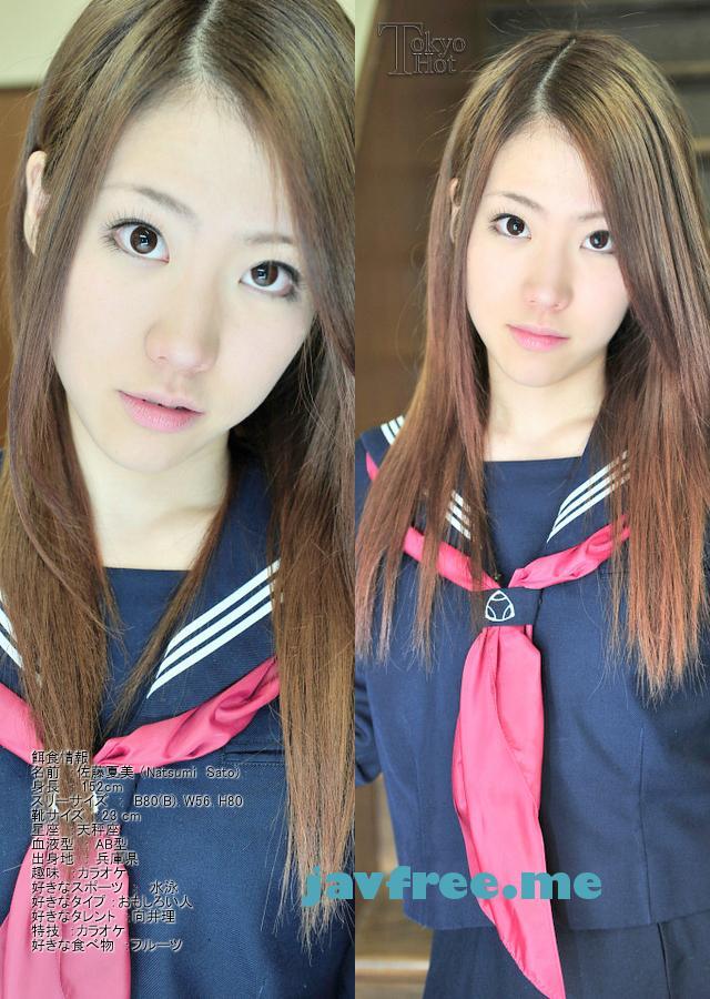 Tokyo Hot n0835 佐藤夏美 リアル18歳3穴串刺し嬲姦 Natsumi Sato