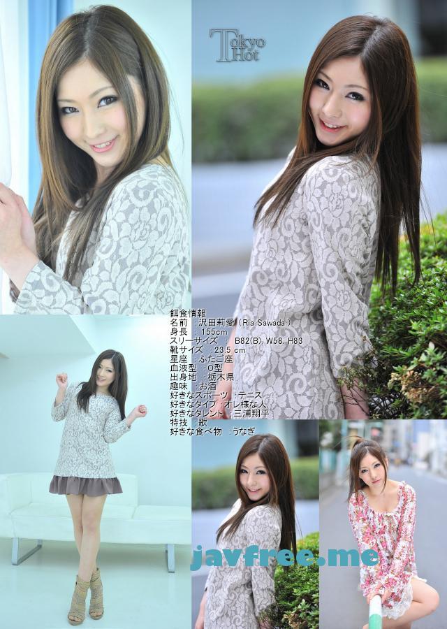 Tokyo Hot n0844 沢田莉愛 美少女痙攣発狂集団孕姦 Ria Sawada