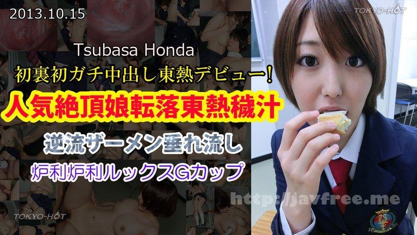 Tokyo Hot n0893 本多翼 人気絶頂娘転落東熱穢汁 Tsubasa Honda