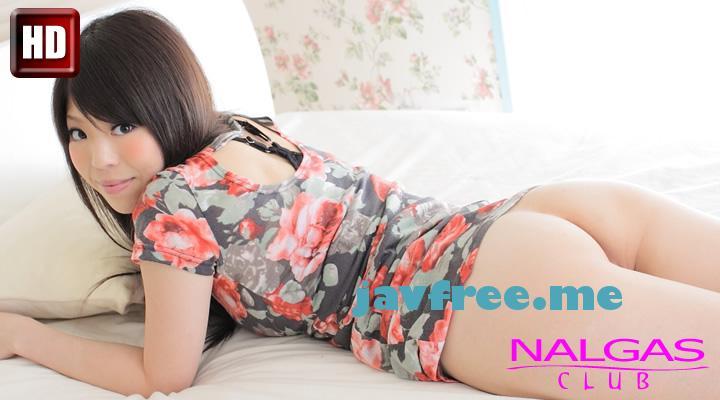 Nalgas club NO.064 お尻フェチ専門オリジナル無修正動画 遠藤しおり Shiori Endo