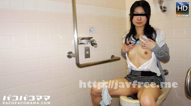パコパコママ pacopacomama 080613_965 夜中の公衆トイレで変態行為そして快感…