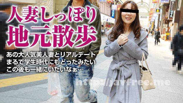 パコパコママ pacopacomama 081115_469 おばさんぽ 〜美人妻と商店街で食べ歩き〜