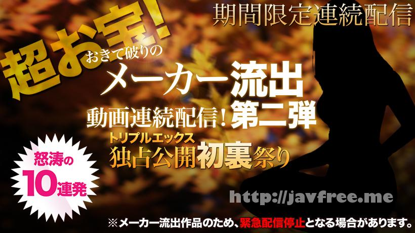 XXX-AV 21176 超激ヤバ!衝撃メーカー流出動画 初裏祭第2弾 vol.02
