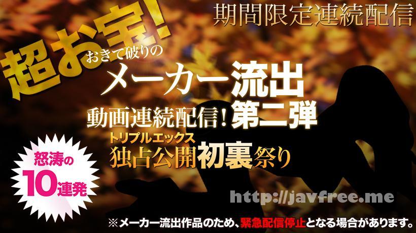XXX-AV 21182 超激ヤバ!衝撃メーカー流出動画 初裏祭第2弾 vol.08