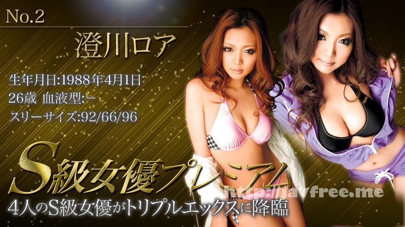 XXX-AV 21801 澄川ロア S級女優プレミアム ギャル家庭教師の保健体育の授業