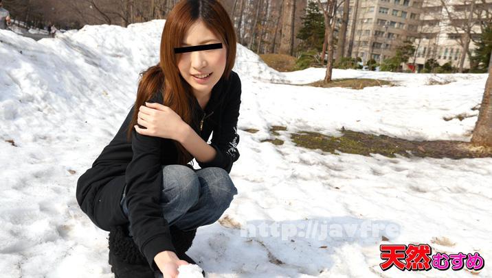 天然むすめ 011715 01 真冬のビキニはいかがですか 秋吉みなみ 秋吉みなみ 10musume