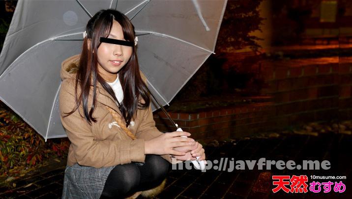 天然むすめ 022015 01 制服時代 〜卒業したての18才〜 佐咲佳奈 佐咲佳奈 10musume