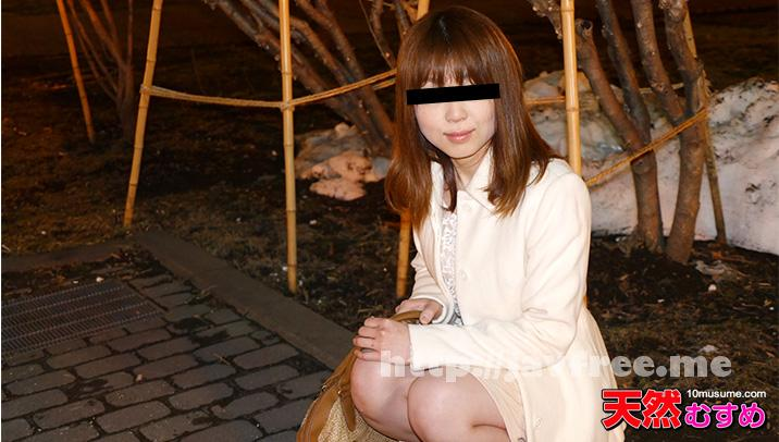 天然むすめ 061215 01 現役女子大生がAVに応募してきました 泉麻衣 泉麻衣 10musume