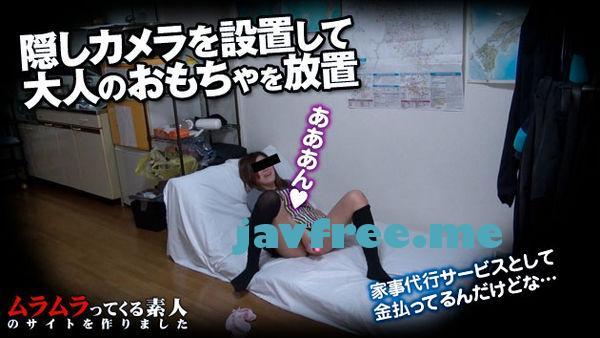 muramura 724 アダルトグッズを見つかりやすい場所に隠して掃除専門の家事代行サービスのお姉さんがどうなるか検証してみまし 松田春香 Muramura