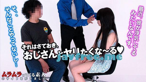 muramura 726 ただヤリたい催眠術師と浮気をばらされた彼氏と怒った彼女 大槻りさ Muramura