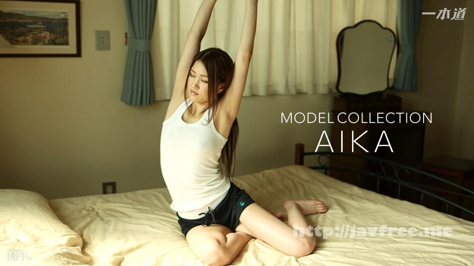一本道 092816 393 モデルコレクション AIKA 一本道 Aika 1pondo