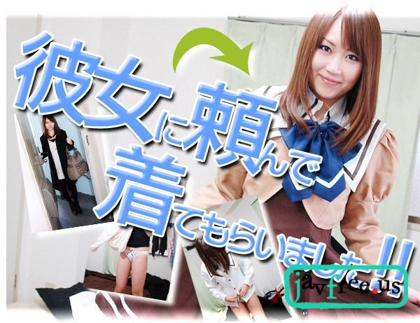 コスプレ1000人斬り 110603yui 彼女に頼んで着てもらいました!! 1000giri