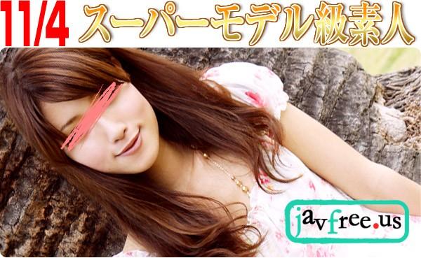 コスプレ1000人斬り 111104sakura スーパーモデル級素人 サクラ sakura 1000giri
