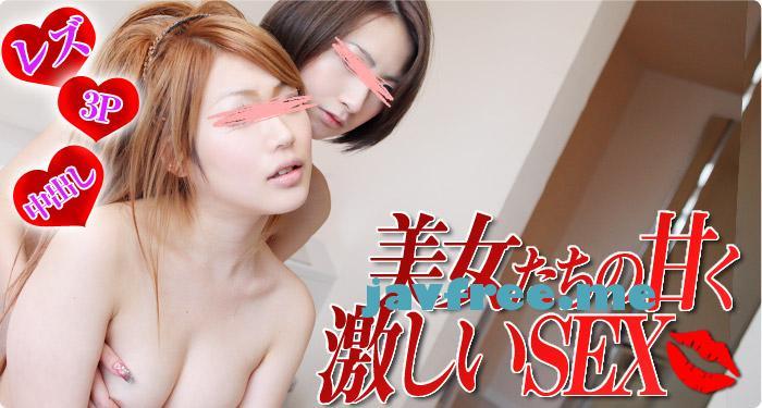 1000人斬り 120316saki nozomi レズフェティシズム~美女たちの甘く、激しいSEX~ 1000giri