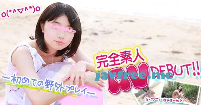 1000人斬り 121012yuri 完全素人AV DEBUT 2nd~想い出volume2 初めての野外プレイ~ Yuri 1000giri