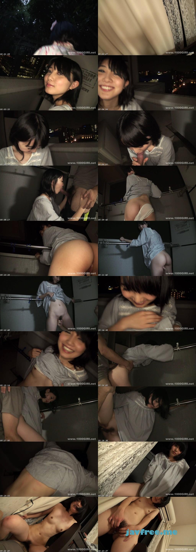 1000人斬り121105yuri 無修正画像動画 完全素人AV DEBUT 3nd~浴衣の似合うロリ美少女にベランダで中出し~ 1000giri