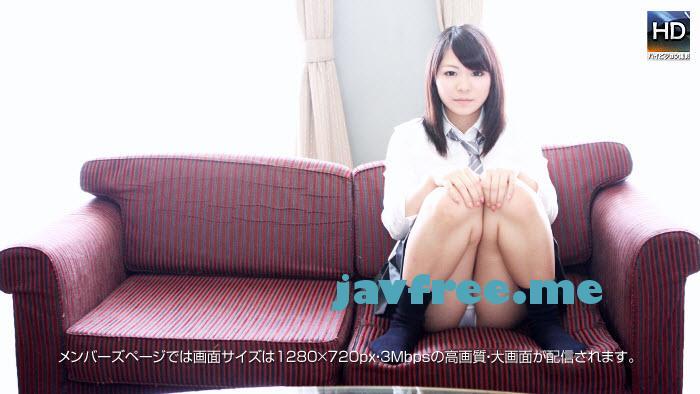 1000人斬り130624yuko 無修正 画像 動画 めっちゃシタイ!!改#055~気持ちいい事大好きな色白JK~ 1000人斬り 1000giri