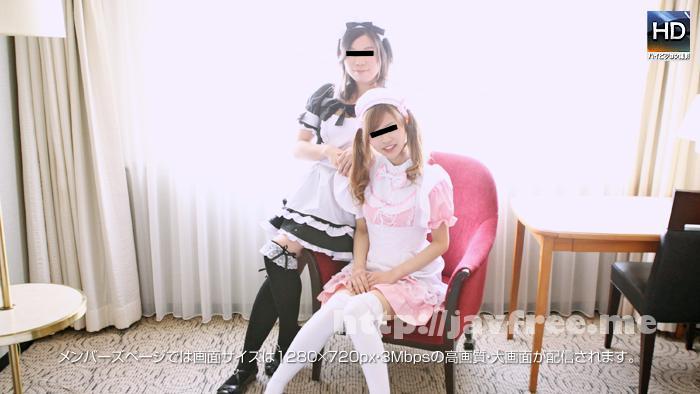 1000人斬り 140228shina sana レズフェティシズム 〜メイド服を脱がしていざなう快楽〜 シーナ 1000人斬り 1000giri